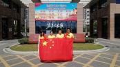 祖国在心中 国旗在手中