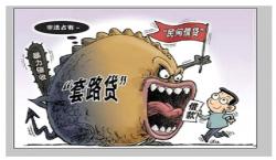 """亭湖区社保中心集中开展防范打击""""套路贷""""为主题的宣传活动"""