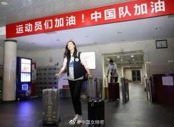 中国女排踏上世界杯征程,郎平预备16人阵容力争卫冕
