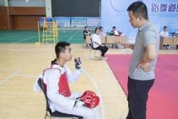 市第二届残疾人运动会首个比赛项目17日开赛