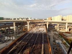 高架三期工程全线首个标段实现贯通
