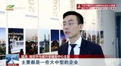 """【新时代 新作为 新篇章】破解中心城区空间难题 南京打造竖起来的""""空中开发区"""""""