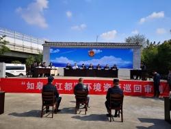 【新时代 新作为 新篇章】电捕鱼被判刑还要修复生态 江苏首个跨区域协同保护环境资源案宣判