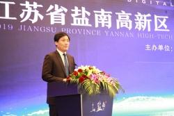 """盐南高新区""""四大经济""""在沪签约产业项目20个"""
