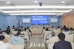 2019海峡两岸(江苏)名优农产品展销会前瞻③