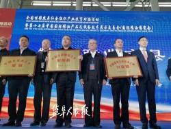 """射阳在中国国际粮油博览会上获授""""中国优质粳稻之乡"""""""