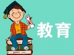 高考改革后首次!明年1月,高中学业水平合格性考试~这样考!