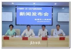 2019海峡两岸(江苏)名优农产品展销会前瞻①