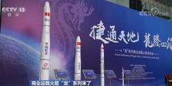 一箭六星!中國快舟一號甲火箭成功發射