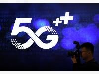 5G技術亮相2019中國國際數字經濟博覽會