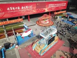 63万观众现场打卡江苏成就展!网上展馆浏览量达8000万