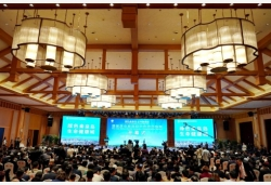 第四屆中國康養產業發展論壇在秦皇島開幕