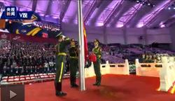 独家视频丨五星红旗在武汉体育中心冉冉升起