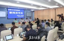 2019海峡两岸(江苏)名优农产品展销会前瞻②