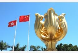香港美国商会:持续暴力影响在港美企,涉港法案恐有损美利益
