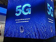 "5G商用開閘 三大運營商競相""攬客"""