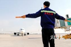 盐城机场今日换季 航点增至38个 深圳—盐城—沈阳航线首航
