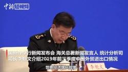 海关总署:中国仍保持全球货物贸易第一大国地位