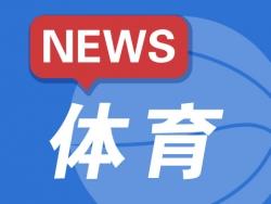 上海女排出征新賽季:引入美國隊長拉爾森,前四是初級目標