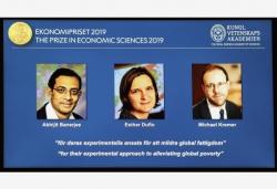 經濟學諾獎授予3位經濟學家:表彰他們為緩解全球貧困所作貢獻