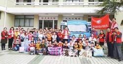 小学生捐赠物资 快递企业免运费 爱心物资一路畅通到陕西铜川