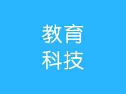 江苏省农业科技型企业应具备以下条件哪些条件?