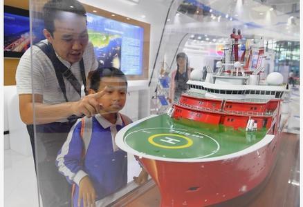 """诸多""""大国重器""""亮相""""中国海洋第一展"""""""
