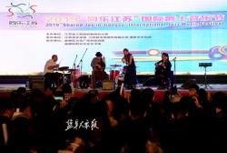 """""""同乐江苏""""国际爵士音乐节走进best365"""