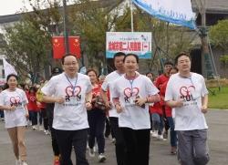 市第三届关爱肿瘤患者公益长跑活动成功举办