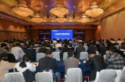 【新时代 新作为 新篇章】2019工控发展与智能制造论坛在南京顺利召开