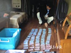 best365铁路民警捣毁一制贩假票窝点,收缴半成品火车票三千余张
