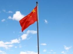没有任何力量能够阻挡中国人民和中华民族的前进步伐