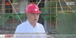 抓项目 促投资 稳增长 江苏重大项目建设稳中有进
