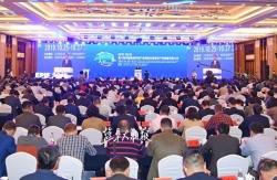 第八届中国盐城环保产业博览会暨绿色产业创新发展大会开幕