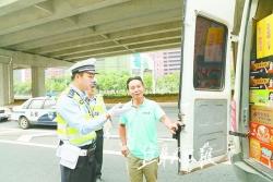 近三年交警快速路救助88人 呼吁全民共同參與,打造平安、暢通高架
