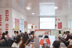 【新时代 新作为 新篇章】江苏盐城:就业扶贫,引来源头活水