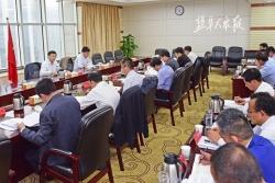 市政府召开党组会议强调 用实际行动践行初心使命 推动政府工作取得新成效