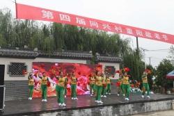 大冈镇同兴村举办第四届重阳敬老节活动