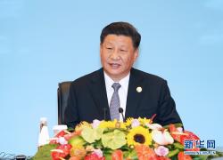 习近平主席致第六届世界互联网大会贺信引起热烈反响