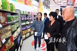 """国网江苏电力公司为滨海8个村送去""""摇钱树"""""""