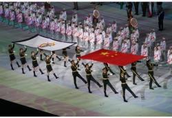 第七届世界军人运动会开幕式在武汉举行