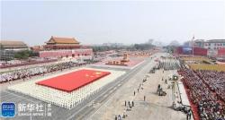 凝心聚力新时代 砥砺前行新征程 市四套班子领导集中收看庆祝中华人民共和国成立70周年大会实况直播