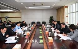中江網|市政府黨組召開主題教育專題調研成果交流會
