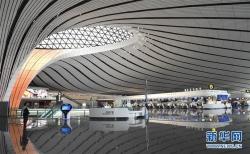 观光游客与旅客比例达到约23:1 大兴机场成网红景点