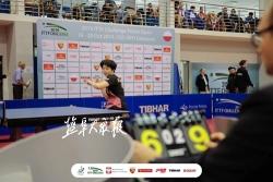 厉害!盐城15岁小丫蒯曼国际挑战赛勇夺U21组别女单冠军