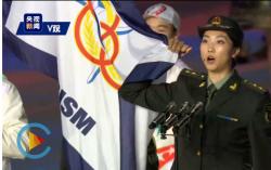 独家视频丨袁心玥代表全体运动员宣誓