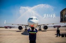 盐城机场航点创历史新高!航点增至38个,深圳航线每周18班