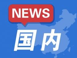 """為無人機裝上""""智慧大腦"""":中國電科發布智能無人集群系統多功能處理單元"""