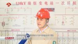 靠前服务 联动保障 江苏重大项目建设保持强劲势头