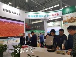 百名專家匯聚射陽研討大米產業發展